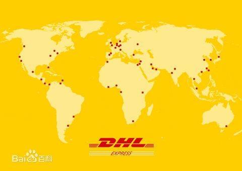 DHL full form