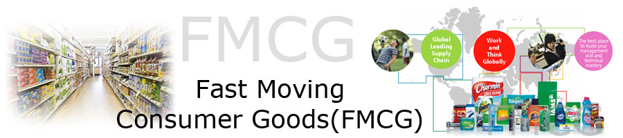 the fmcg sector is currently economics essay A collection of macro-economic essays on topics inflation, economic growth, government borrowing, balance of payments evaluation and critical analysis of all latest issues of the current day.