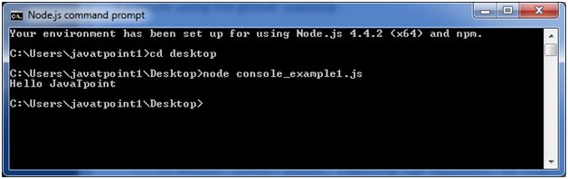 Node.js console example 1