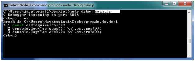 Node.js debugger example 1