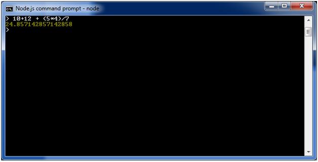 node.js repl 3
