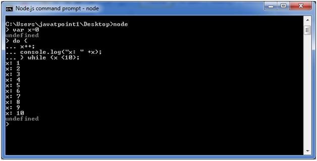 node.js repl 5