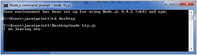 Node.js tty example 2